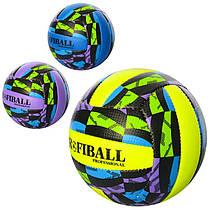 Мяч волейбольный, стандартный размер, ручная робота, 1112-AB