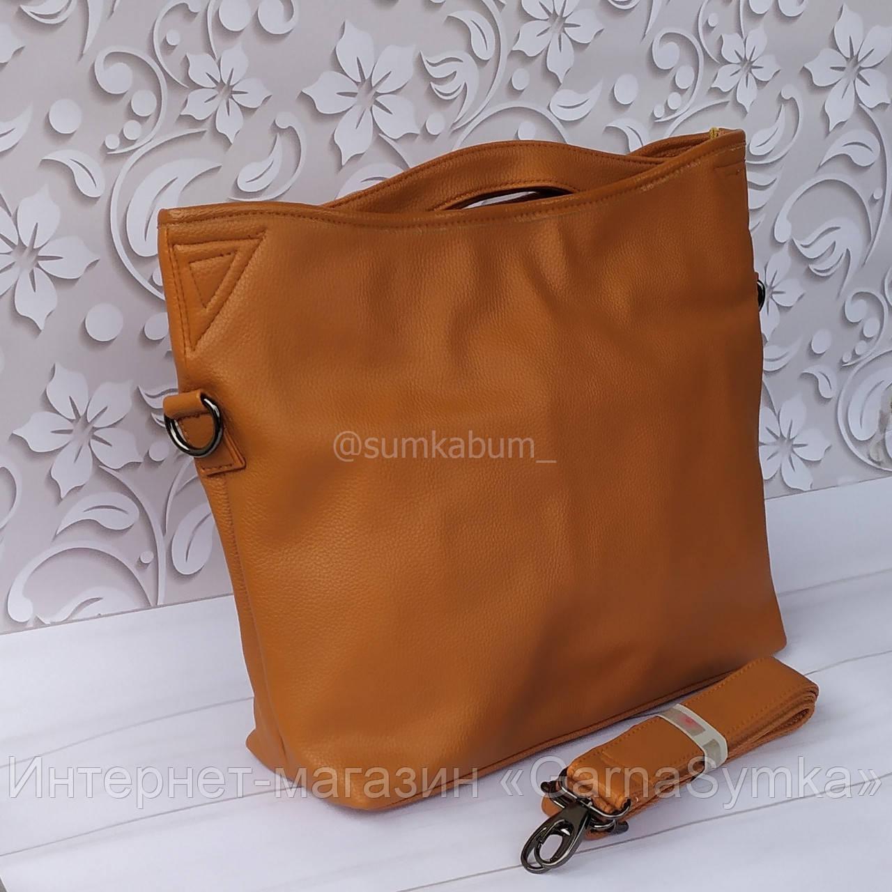 Очень стильная сумка