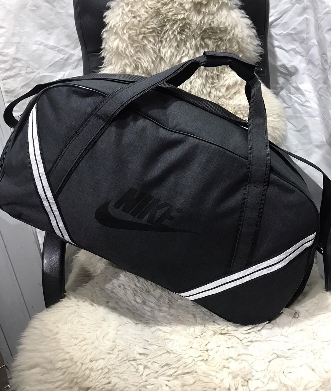 Большая дорожная сумка мужская спортивная Nike Найк .