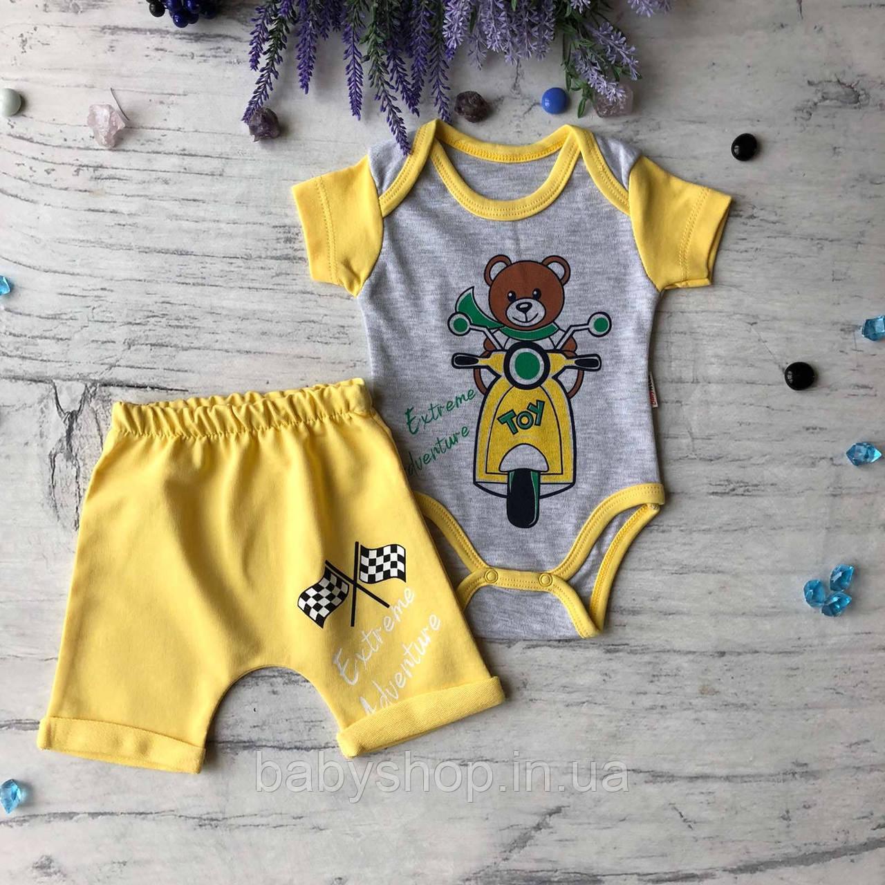 Желтый летний костюм для мальчика 2. Размер 62 см, 68 см, 74 см, 80 см