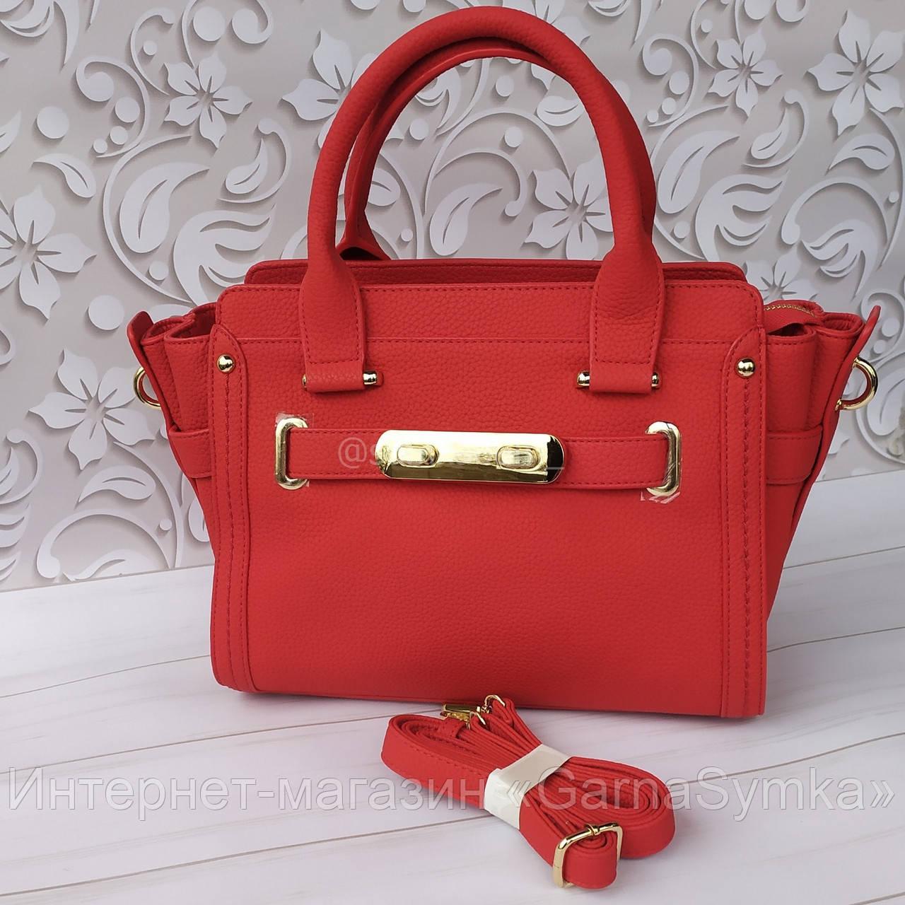 Очень модная сумка в насыщенном красном цвете
