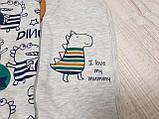 """Пелюшка-кокон з шапочкою """"I love my mummy"""" інтерлок ТМ Merry Bee, фото 7"""
