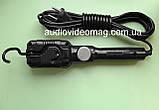 Світильник-переноска світлодіодний, з підвісом і магнітом, довжина кабелю - 5 метрів, фото 2
