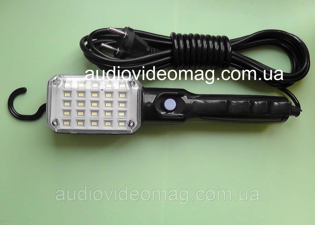 Світильник-переноска світлодіодний, з підвісом і магнітом, довжина кабелю - 5 метрів
