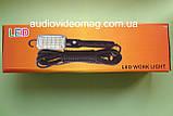 Світильник-переноска світлодіодний, з підвісом і магнітом, довжина кабелю - 5 метрів, фото 3