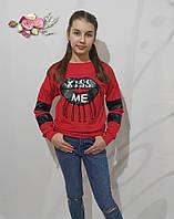 Свитшот подростковый р.146,152,158,164