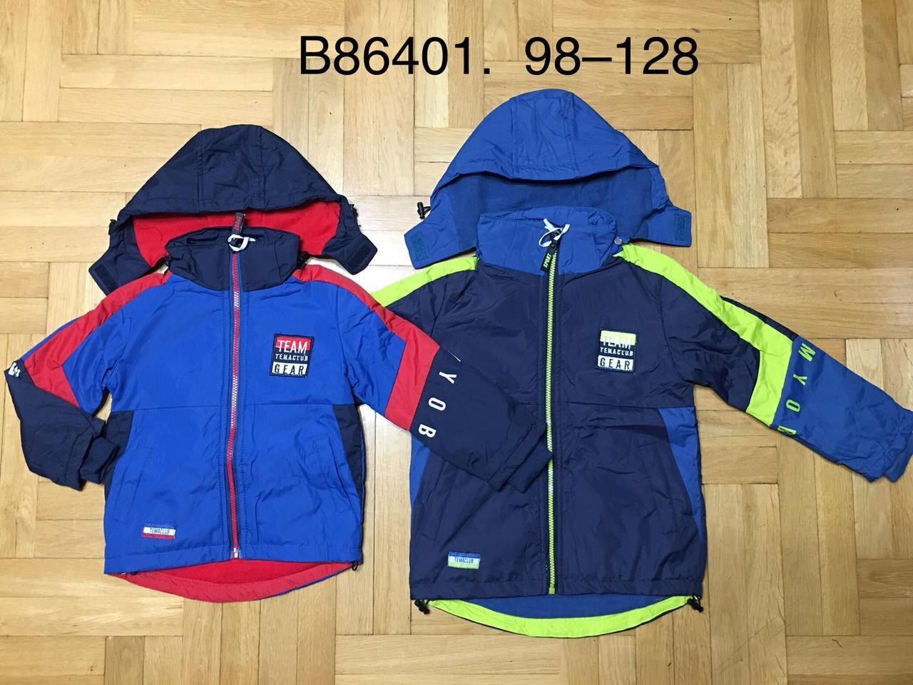 Куртки для мальчиков на флисе оптом, GRACE, размеры 98-128, арт. B-86401
