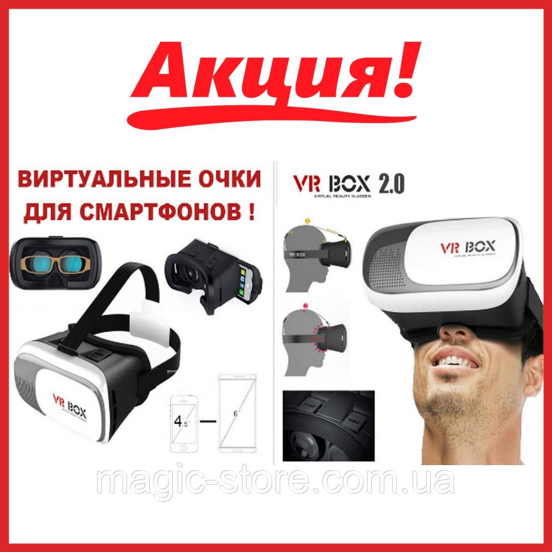 3D Окуляри шолом з пультом джойстиком для віртуальної реальності VR Box Glasses 2.0