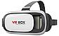 3D Окуляри шолом з пультом джойстиком для віртуальної реальності VR Box Glasses 2.0, фото 2