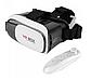 3D Окуляри шолом з пультом джойстиком для віртуальної реальності VR Box Glasses 2.0, фото 4