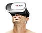3D Окуляри шолом з пультом джойстиком для віртуальної реальності VR Box Glasses 2.0, фото 6