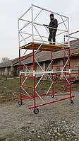 Вышка тура строительная в Украине 2-7