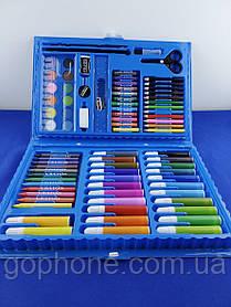 Детский подарочный набор для творческого рисования 86 предметов