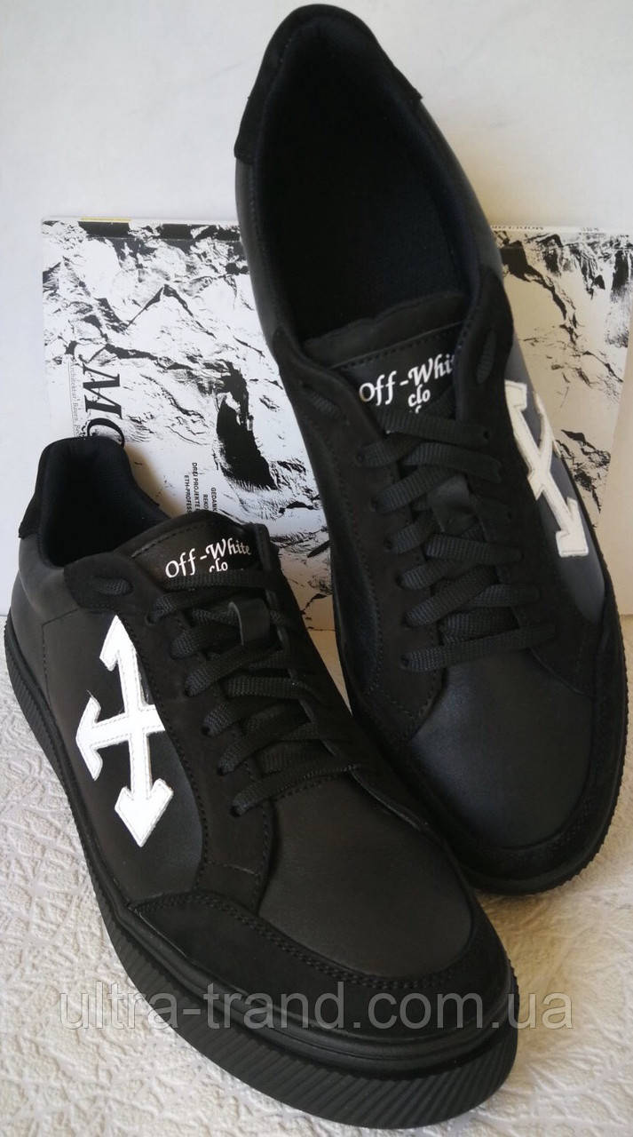 Off white мужские кожаные кеды туфли спортивный стиль офф вайт.