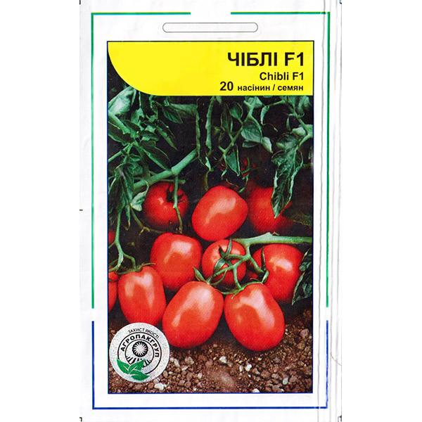 «Чибли» F1 (20 семян) от Syngenta