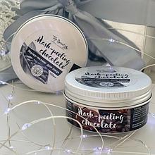 Маска-пилинг шоколадная для лица с лифтинг эффектом Top Beauty Mask-peeling Chocolate 100 мл