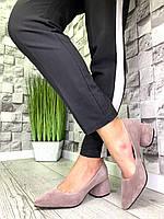 Женские туфли-лодочки из натуральной замши на каблуке беж, фото 1