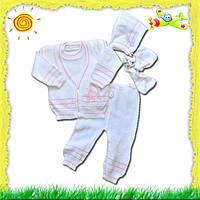 Комплект для новорожденных теплый  Голубка