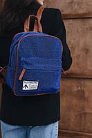 Стильный практичный рюкзак из блестящей практичной ткани