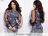 Джемпер женский с объемными рукавами из сетки (3 цвета) SD/-712 - Синий, фото 1
