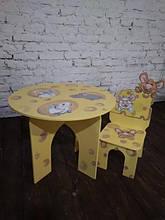 Стол круглый и стул Мышки в сыре (399)