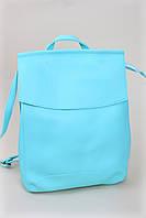 Стильный и практичный рюкзак Миррал для настоящих ценительниц стиля casual!