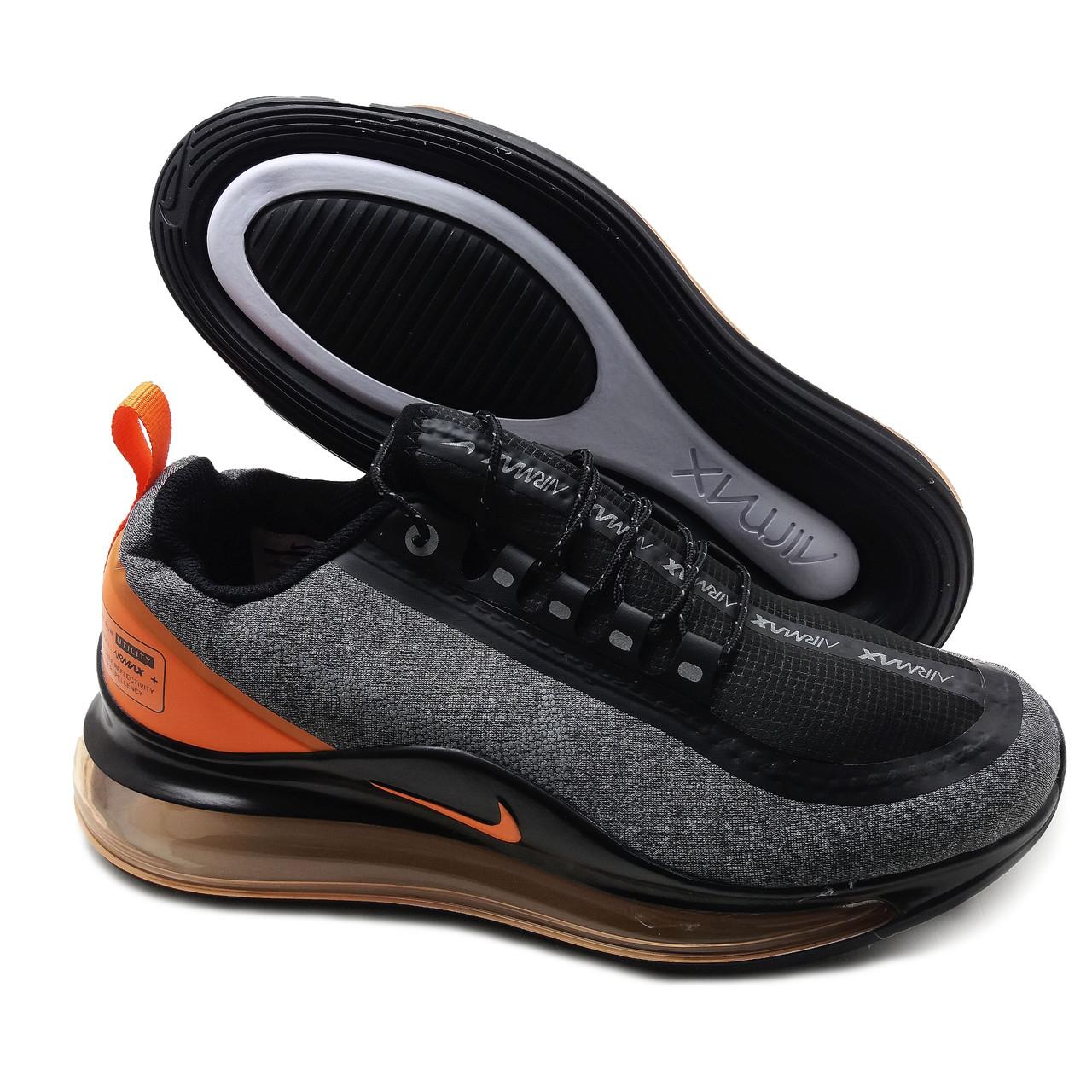 Кроссовки мужские на каждый день текстильный верх серые похожие на Nike Air Max Run