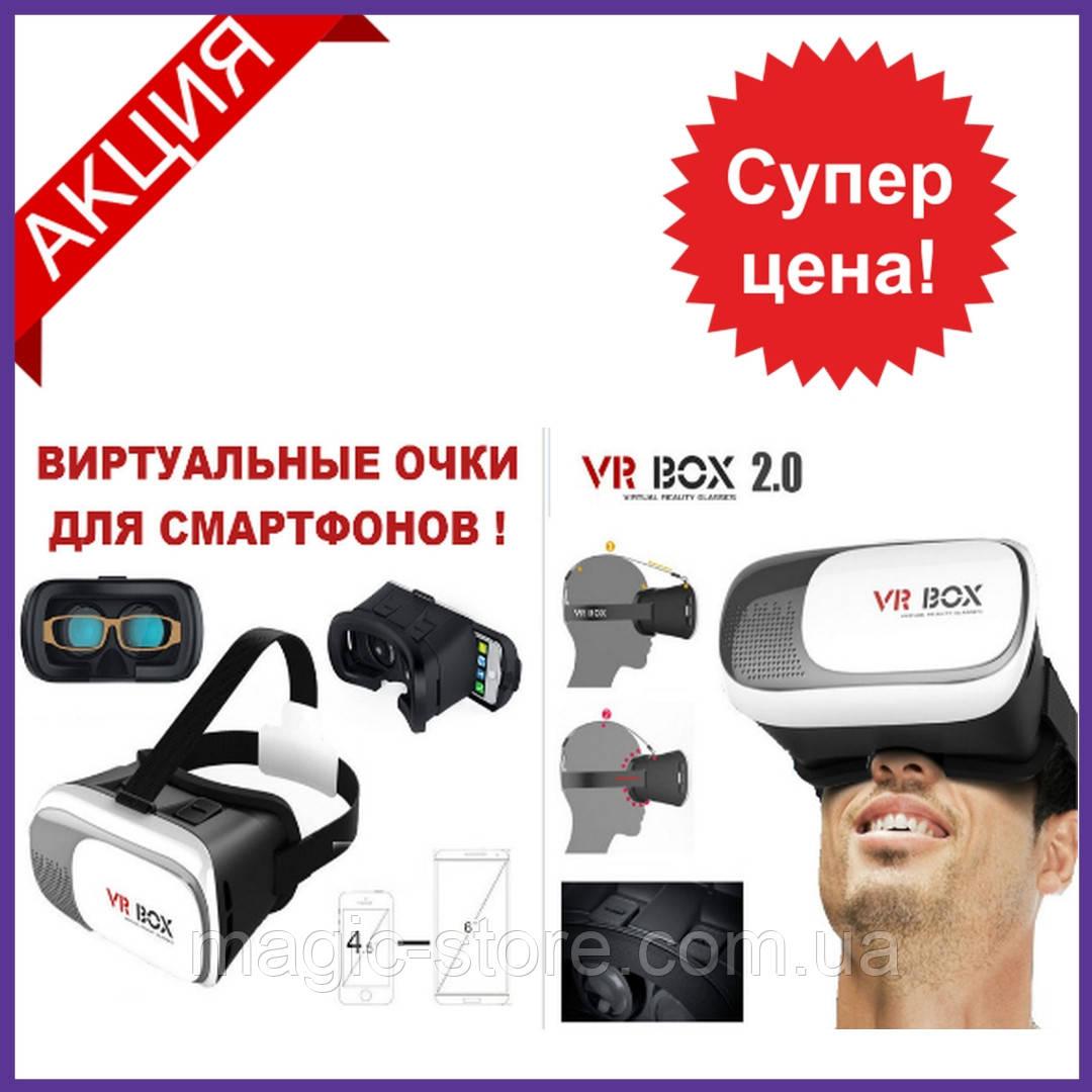 VR BOX ОЧКИ для смартфона. Очки шлем с пультом джойстиком виртуальной реальности VR Box Glasses 2.0