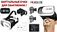 VR BOX ОЧКИ для смартфона. Очки шлем с пультом джойстиком виртуальной реальности VR Box Glasses 2.0, фото 3