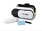 VR BOX ОЧКИ для смартфона. Очки шлем с пультом джойстиком виртуальной реальности VR Box Glasses 2.0, фото 4
