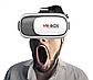 VR BOX ОЧКИ для смартфона. Очки шлем с пультом джойстиком виртуальной реальности VR Box Glasses 2.0, фото 7