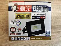 Led прожектор 10W Pars10 Horoz Electric
