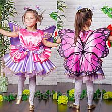 Детский карнавальный костюм Бабочки, Феи Винкс