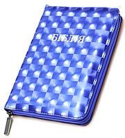 Біблія 045 zti синя голограма, застібка, індекси (артикул 10458_4)