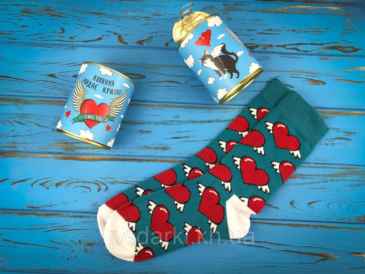 """Консервовані шкарпетки до Дня закоханих """"Кохання надає крила"""""""