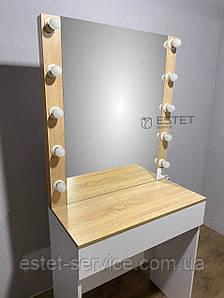 Гримерный столик М612 с подсветкой по бокам, в сочетании двух цветов