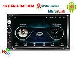 Автомагнитола A7002-Z  2DIN, GPS, Android 8.1, IpTV, WIFI, BT FM, фото 2