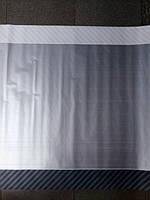 Бумага серебро для упаковки подарков