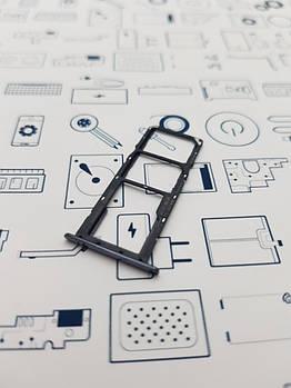 Держатель сим карты Huawei Y6 2018 ATU-L21 серый Сервисный оригинал с разборки