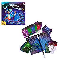 Детская настольная игра Волшебная палочка