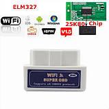 Диагностический сканер ELM327 Wi-Fi mini  Версия 1.5  Iphone, IOS., фото 3