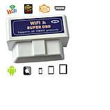 Диагностический сканер ELM327 Wi-Fi mini  Версия 1.5  Iphone, IOS., фото 4
