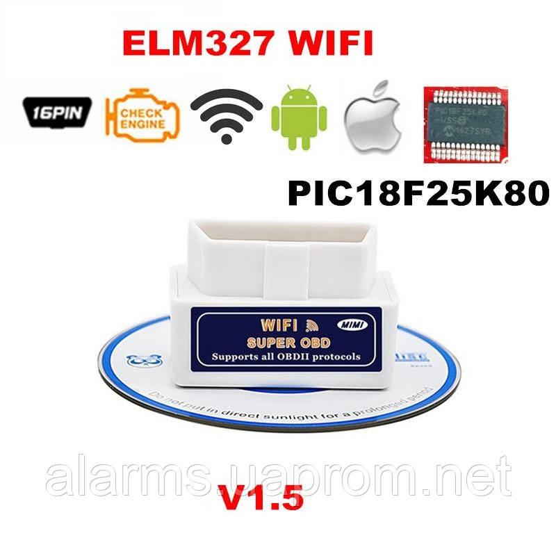 Диагностический сканер ELM327 Wi-Fi mini  Версия 1.5  Iphone, IOS.
