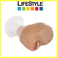 Слуховой аппарат, усилитель слуха Xingma 900A