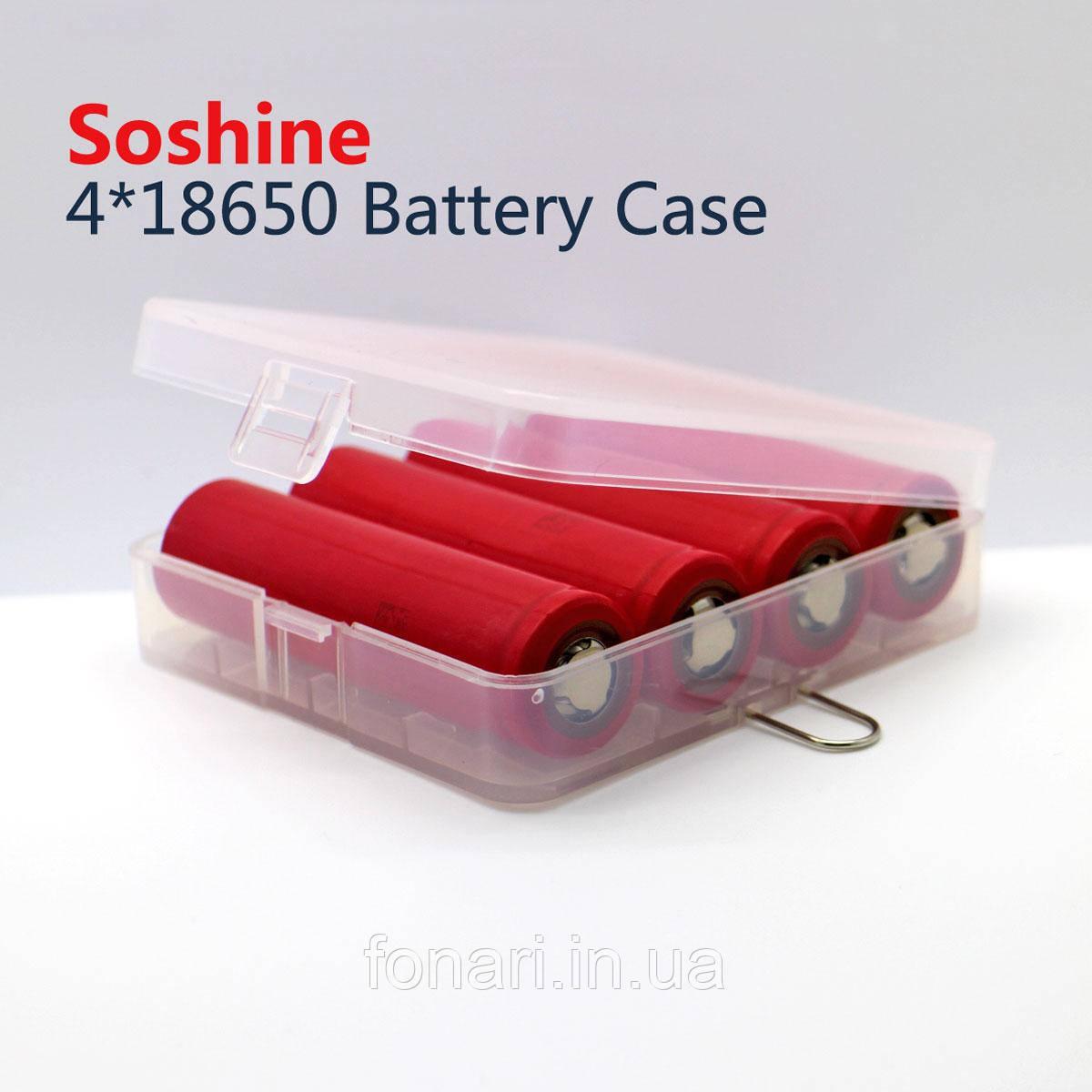 Контейнер Soshine для аккумуляторов 4x18650 (8x16340/CR123)
