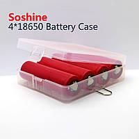 Контейнер Soshine для аккумуляторов 4x18650 (8x16340/CR123), фото 1