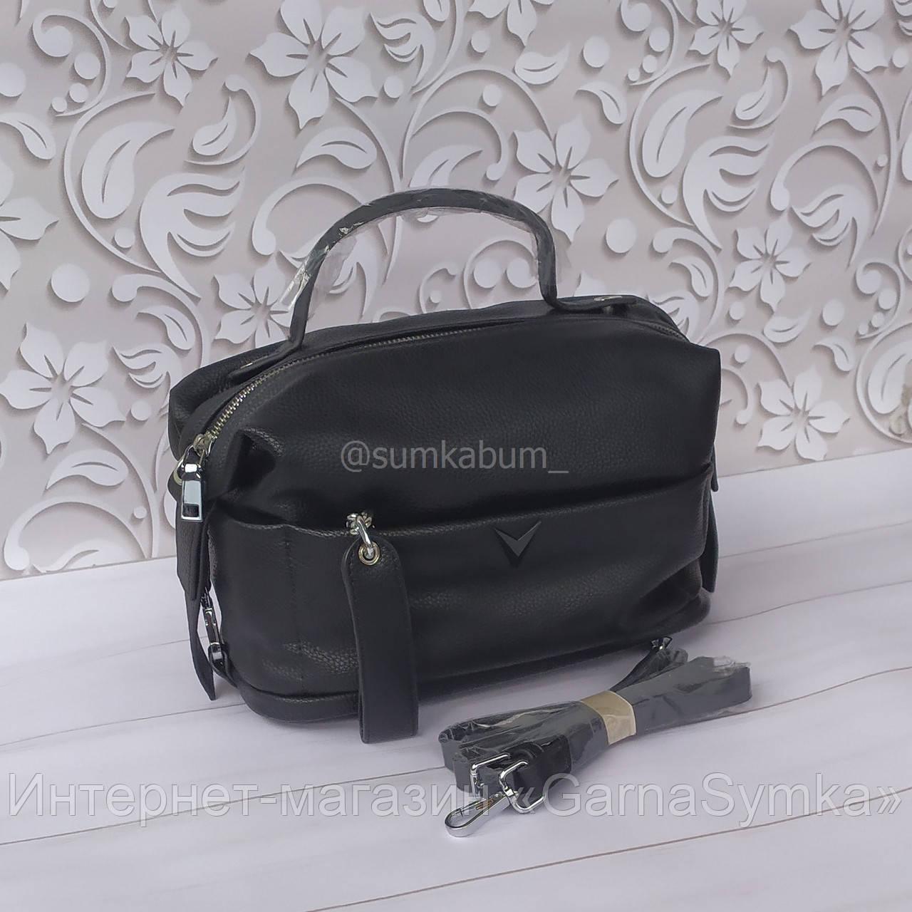 Очень классная, мягкая сумка из натуральной кожи