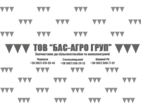Загортач с кронштейном правый AC819965 Kverneland аналог