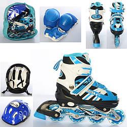 Ролики Skate Zone 35-38 р голубые с аксессуарами A4128-M-BL