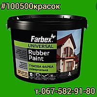 Краска резиновая для крыш светло-зеленая FARBEX RAL 6018 12 кг